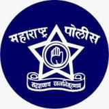Maharashtra Police Recruitment 2021