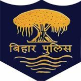 Bihar Police Recruitment 2021