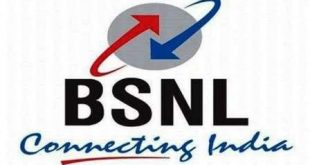 BSNL JE Recruitment 2021